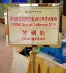 GDH-registration-stand.jpg